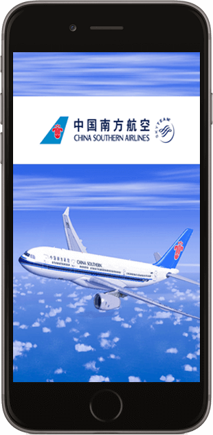 Southern China Airways