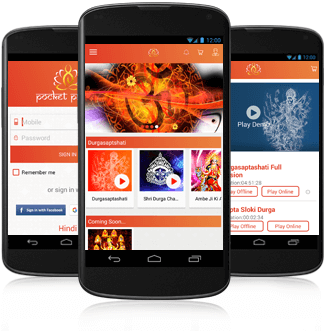 pocket pandit app
